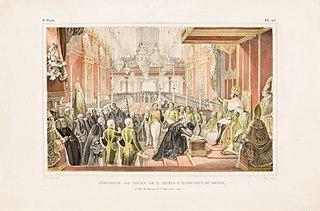 Cérémonie de sacre de D. Pedro 1,er Empereur du Brésil, à Rio de Janeiro, le 1,er Decembre 1822