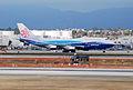 CHINA AIRLINES 744 (2224962591).jpg