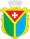 Coat of arms of Shepetivka