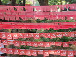 CPIM election decorations.JPG