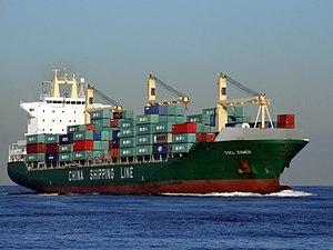 CSCL Xiamen p1 Port of Rotterdam 21-Feb-2005.jpg