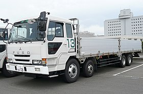 CTASD Fuso The Great 20071006.jpg