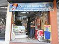 Café e Bar Nova Praia.jpg