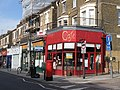 Cafe de la Paix, Fortess Road, NW5 - geograph.org.uk - 1440191.jpg