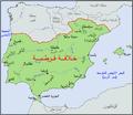 Califato de Córdoba - 1000-ar.png