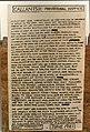 Callanish - provisional notice - geograph.org.uk - 849265.jpg