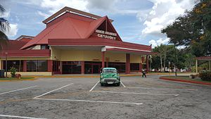 Camagüey Airport entrance, July 2016.jpg