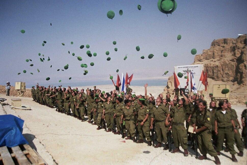 Caracal battalion