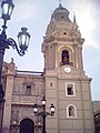 Catedral de Lima - panoramio.jpg