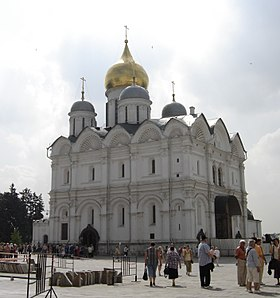 Image illustrative de l'article Cathédrale de l'Archange-Saint-Michel de Moscou