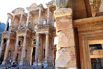 Ephesus - Library of Celsus