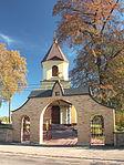 Cerkiew św. Dymitra w Żerczycach 04.jpg