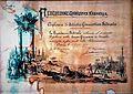 Certificato di affiliazione alla Federazione Ginnastica d'Italia - 11-07-1892.jpg