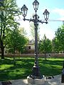 Cesena-Parc public-lampadaire1.JPG