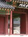 Changdeokgung Palace, June 2009 (3689171070).jpg