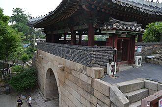 Changuimun - Changuimun Gate, rear view, Seoul, Korea