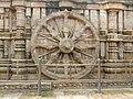 Chariot wheel of the Temple of Sun God at Konark, Odisha.jpg