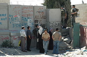 Israeli-occupied territories - A military checkpoint along the route of the forthcoming West Bank Barrier, near Abu Dis
