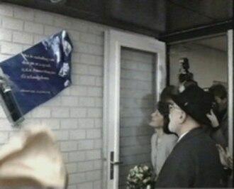 Arthur Juda Cohen -  Princess Margriet Opening the Cheider with Arthur Juda Cohen