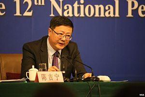 Chen Jining - Image: Chen Jining
