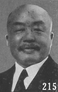 Chen Yi (Kuomintang) Chinese politician, Kuomintang