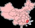 Phúc Kiến tại Trung Quốc