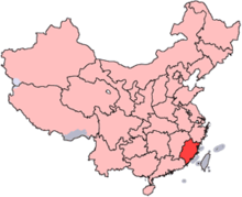A map of China with Fujian province highlighted