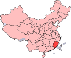 China-Fujian.png