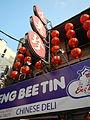 ChinatownManilajf0230 21.JPG