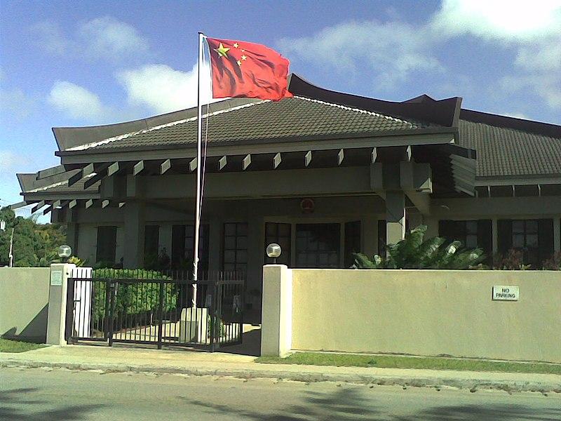 Chinese Embassy in Nuku%27alofa.jpg