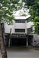 Chittagong University Central Student Union (12).jpg