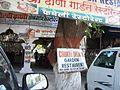 Chittorgarh Lunch (4180257418).jpg