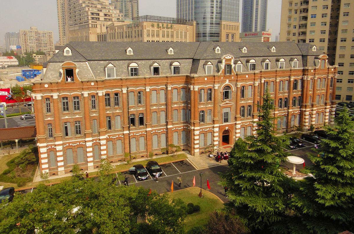 Xuhui High School Wikipedia