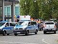 Christopher Street Day 2017, Braunschweig 20.jpg