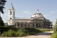 Church of Saint Nicholas (Ozeretskoe) 02.jpg