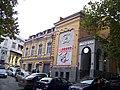 Church of Teodosi Chernigovski (1).jpg
