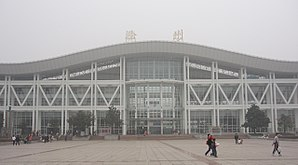 Chuzhou North Railway Station, 2007.jpg