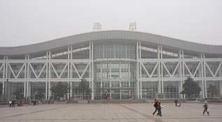 Chuzhou Prefecture-level city in Anhui, Peoples Republic of China