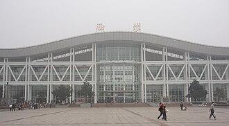 Chuzhou - Chuzhou Railway Station