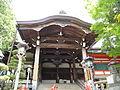 Chyogosonshiji hondo2.jpg