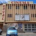 Cinéma Royal de St-Joseph (La Réunion).jpg