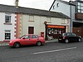 Claudy Post Office - geograph.org.uk - 1670727.jpg