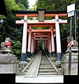Climbing Fushimi Inari (2616211204).jpg