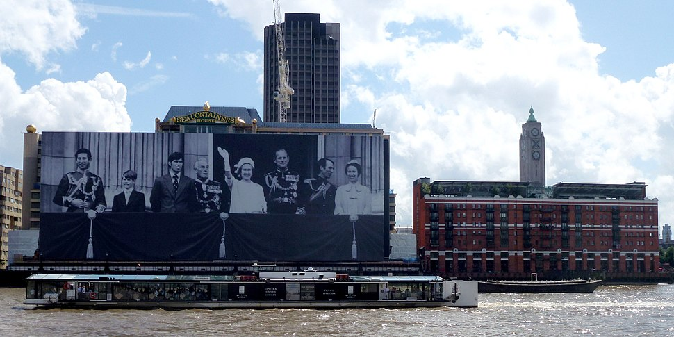 Cmglee Sea Containers House OXO Tower jubilee