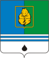 Coat of Arms of Kogalym (Khanty-Mansia).png