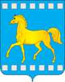Coat of Arms of Kondol (Penza oblast).png