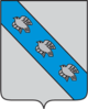 Coat of arms of Kurska