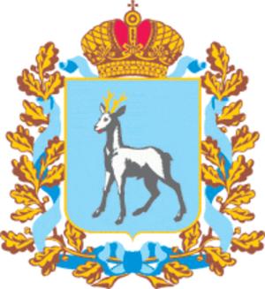 Samara Oblast - Image: Coat of Arms of Samara oblast