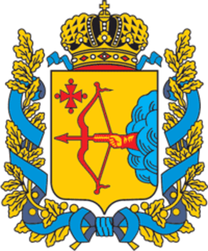 Vyatka Governorate - Image: Coat of Arms of Vyatka gubernia (Russian empire)