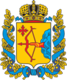 Coat of Arms of Vyatka gubernia (Russian empire).png